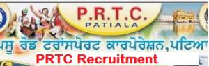 prtc recruitment