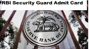 rbi security guard admit card