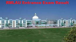 rmlau entrance exam result