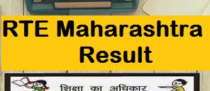 rte Maharashtra result