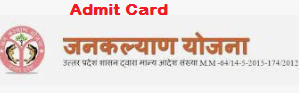 up jan kalyan yojana Admit Card