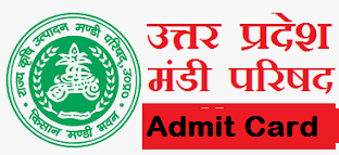 up mandi parishad admit card