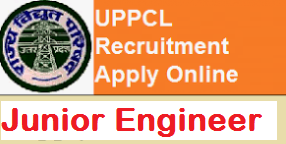 uppcl je recruitment